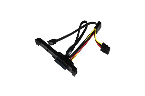 SilverStone SST-CP05 Harddrive Terminal